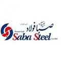 Saba Steel Complex