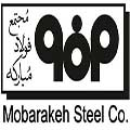 mobarakeh-steel-company_92259
